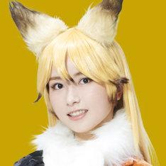 佐々木琴子扮するキタキツネ。
