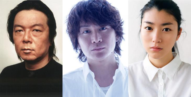 パルコ・プロデュース2019 音楽劇「マニアック」出演者。左から古田新太、安田章大、成海璃子。