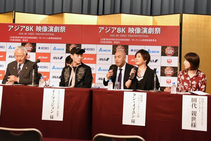「アジア8K映像演劇祭2018」前日記者会見より。左から加藤章東温市長、イ・フィジョン、タン・メイユン、田代親世。