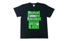 「オリジナルミュージカルコメディ 福田雄一×井上芳雄『グリーン&ブラックス』」オリジナルTシャツ