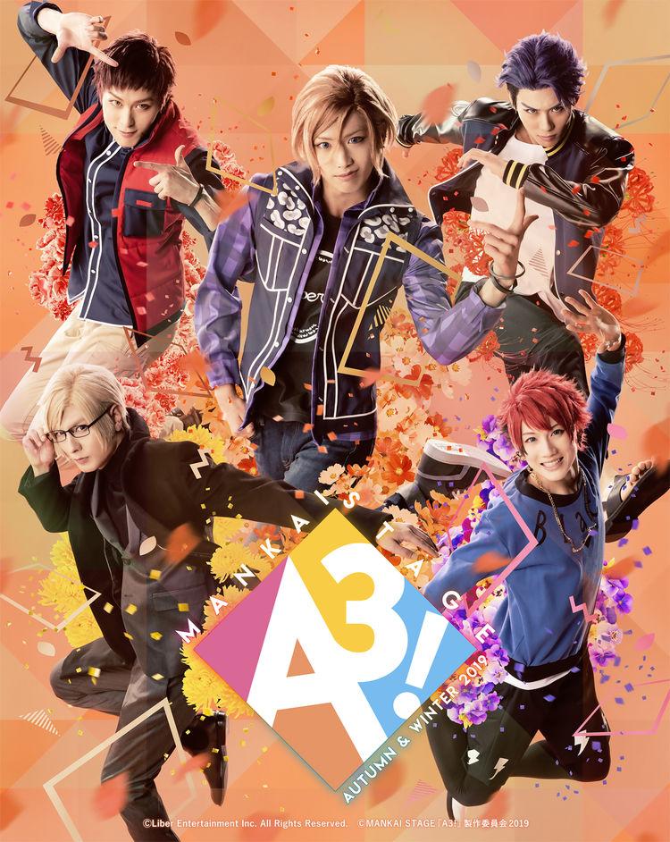 A3!の画像 p1_15
