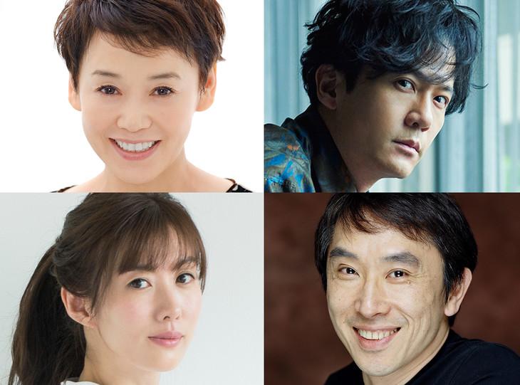 シス・カンパニー公演「ヴァージニア・ウルフなんかこわくない?」出演者。上段左から大竹しのぶ、稲垣吾郎。下段左からともさかりえ、段田安則。