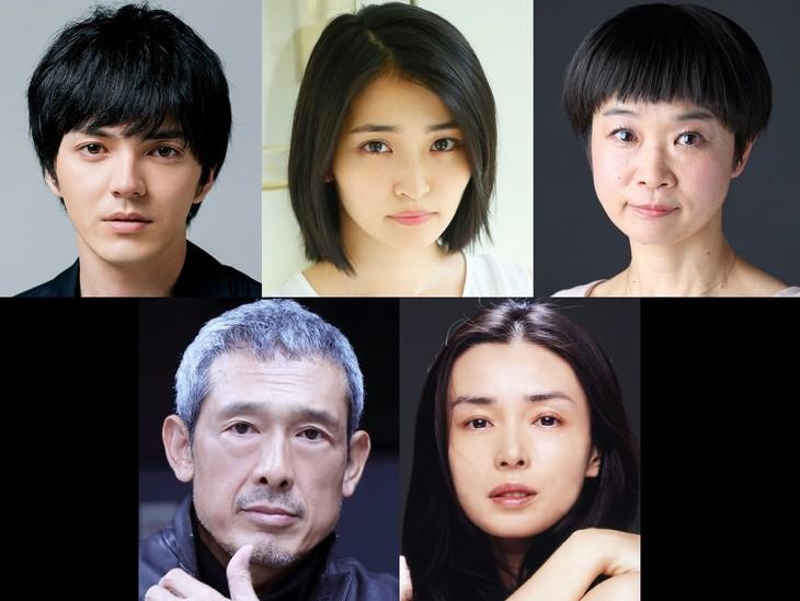 「熱帯樹」出演者。上段左から林遣都、岡本玲、栗田桃子。下段左から鶴見辰吾、中嶋朋子。