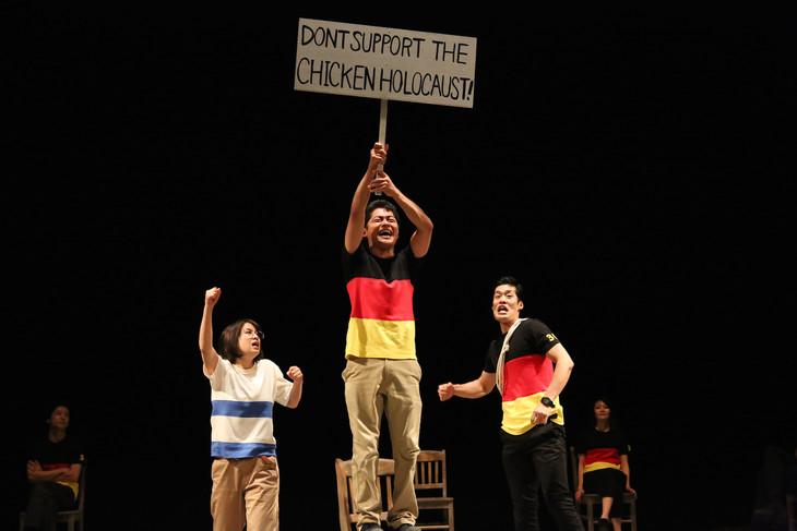 さいたまネクスト・シアター 世界最前線の演劇2「第三世代」より。(撮影:宮川舞子)