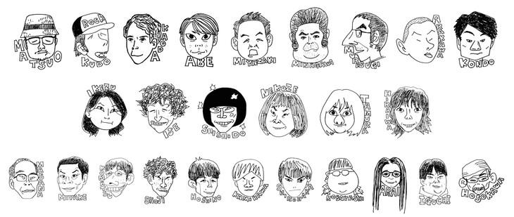松尾スズキ描き下ろしによる、大人計画メンバーたち。