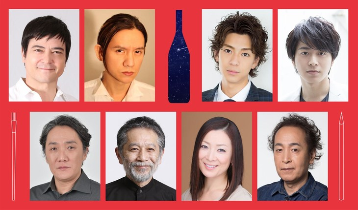 舞台「ピカソとアインシュタイン~星降る夜の奇跡~」の出演者たち。