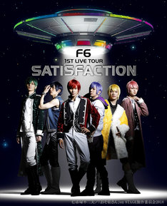F6 1st LIVE TOUR「Satisfaction」Blu-ray / DVDのビジュアル。