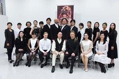 全国共同制作プロジェクト「モーツァルト歌劇『ドン・ジョヴァンニ』全幕」カンパニーの面々。