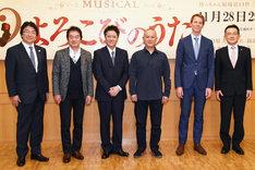 坊っちゃん劇場 ミュージカル「よろこびのうた」東京公演初日記者会見より。