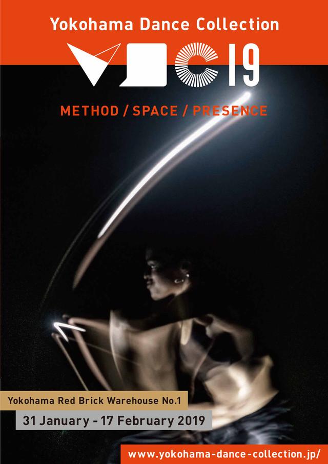 「横浜ダンスコレクション2019 METHOD / SPACE / PRESENCE」メインビジュアル
