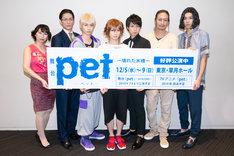 「舞台『pet』─壊れた水槽─」囲み取材より。