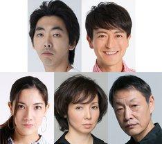 「チック」出演者。上段左から柄本時生、篠山輝信。下段左から土井ケイト、那須佐代子、大鷹明良。