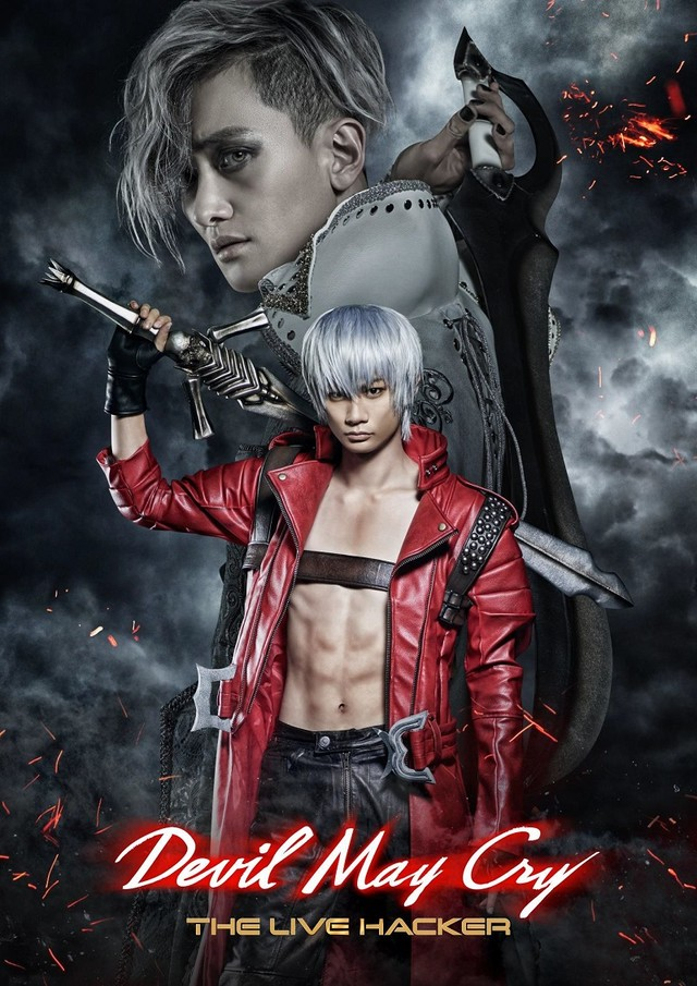 「DEVIL MAY CRY ー THE LIVE HACKER ー」キービジュアル