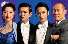 「宝塚BOYS (team SEA)」ビジュアル(撮影:桜井隆幸)(c)キューブ