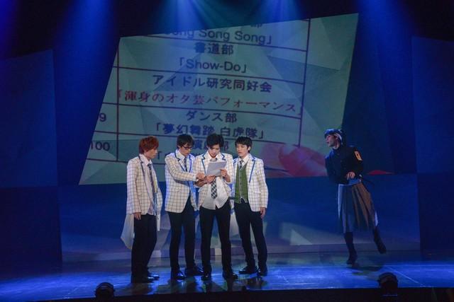 男劇団 青山表参道X 旗揚げ公演「SHIRO TORA ~beyond the time~」より。