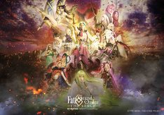 「Fate/Grand Order THE STAGE -絶対魔獣戦線バビロニア-」ビジュアル
