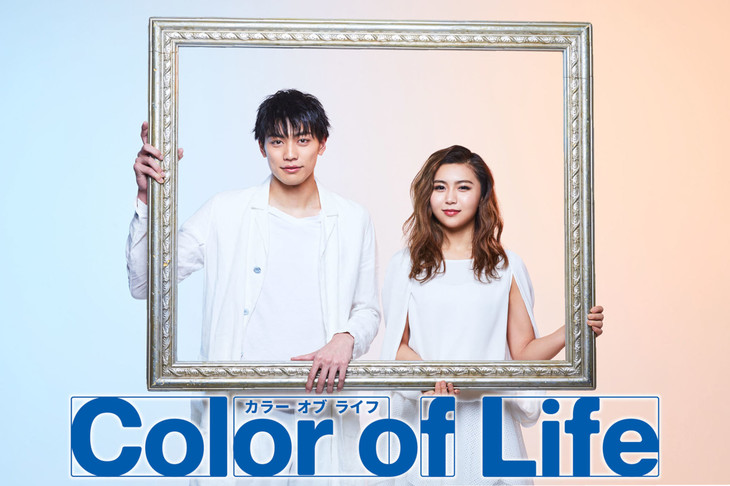 New Musical「Color of Life」ビジュアル