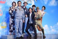 前列左から榎木孝明 、河合郁人(A.B.C-Z)、辰巳雄大(ふぉ~ゆ~)。後列左からいしのようこ、渋谷天笑、惣田紗莉渚(SKE48)、純名里沙。