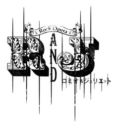 Rock Opera「R&J」ロゴ