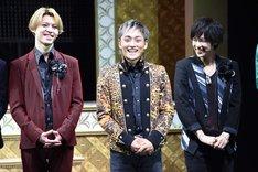 左から森田桐矢、T-MAX、西野太盛。