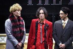 左から吉田広大、松本岳、富田翔。