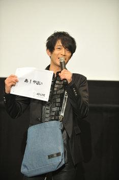 「あ!やばい」と書かれたアドリブワードを引いた津田健次郎。