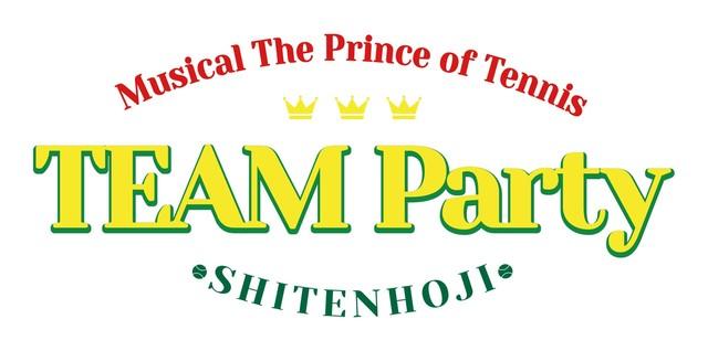 「ミュージカル『テニスの王子様』TEAM Party SHITENHOJI」ロゴ
