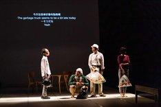 第七劇場×Shakespeare's Wild Sisters Group 日台国際共同プロジェクト Notes Exchange vol.3 舞台「珈琲時光」より。