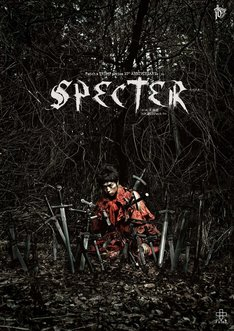 「Patch × TRUMP series 10th Anniversary『SPECTER』」キービジュアル