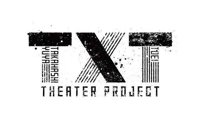 高橋悠也×東映 シアタープロジェクト TXTのロゴ。