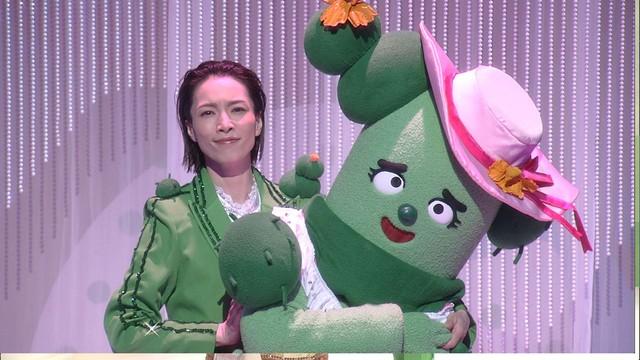 NHK Eテレ「『みいつけた!』サボ子のおうちスペシャル」より。(写真提供:NHK)