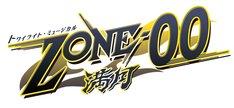 「トワイライト・ミュージカル ZONE-00 満月」ロゴ