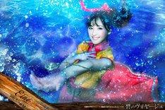 船岡咲扮するアイネ。
