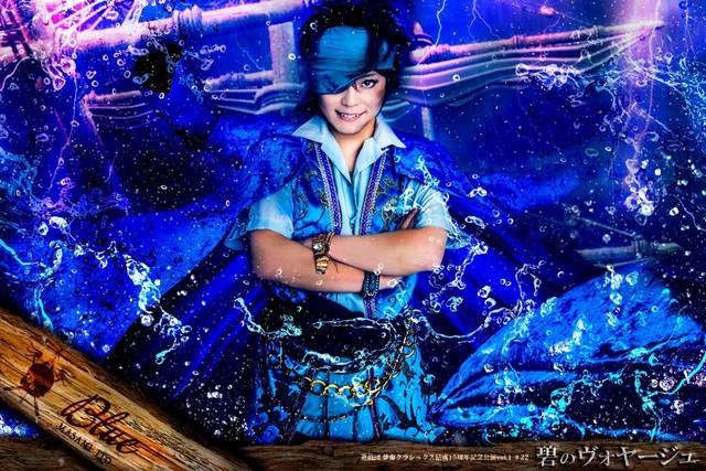 伊藤マサミ扮するブルー。