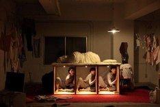 贅沢貧乏「みんなよるがこわい」より。(Photo:Hako Hosokawa)