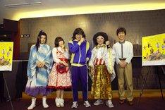 左から佐藤流司、松岡茉優、山本耕史、八嶋智人、藤井隆。(撮影:渡部孝弘)