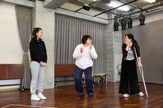 ベッド&メイキングス 第6回公演「こそぎ落としの明け暮れ」稽古の様子。(撮影:露木聡子)