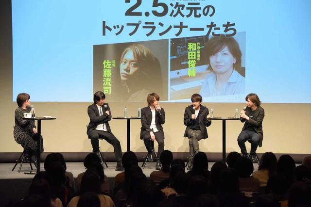 左から門倉紫麻、茅野イサム、佐藤流司、松田誠、和田俊輔。