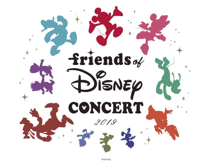 「Friends of Disney Concert 2019」キービジュアル