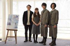 左から白井晃、岡本夏美、伊藤健太郎、栗原類。