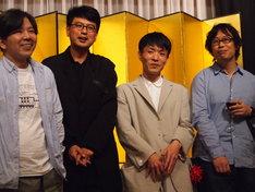 第63回岸田國士戯曲賞授賞式の様子。左から宮沢章夫、三浦基、松原俊太郎、岡田利規。