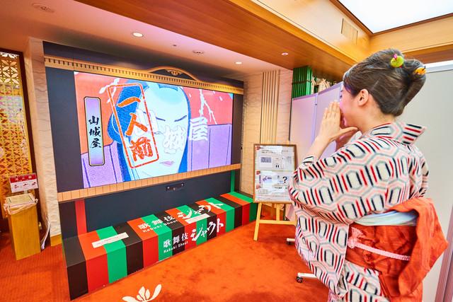「歌舞伎シャウト」の様子。