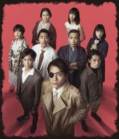 手塚治虫生誕90周年記念事業 PARCOプロデュース2019 舞台「奇子(あやこ)」メインビジュアル
