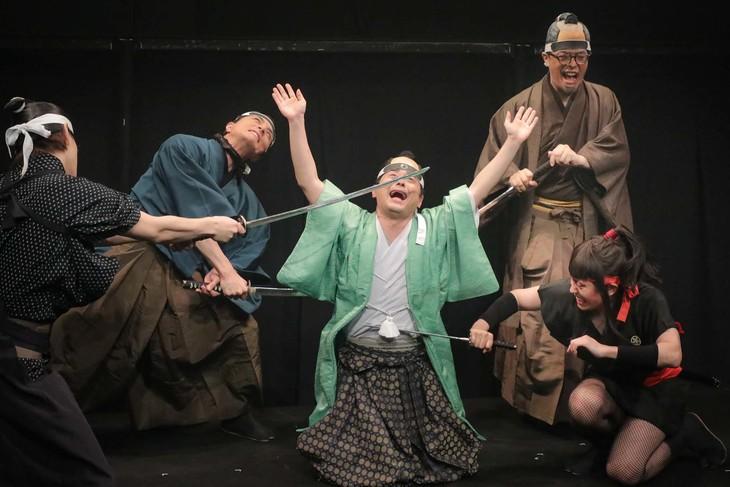 ポップンマッシュルームチキン野郎「東京・大阪二都市公演『殿はいつも殿』」より。