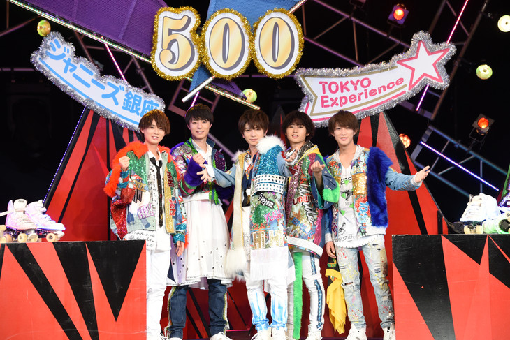 HiHi Jetsのメンバー。左から井上瑞稀、作間龍斗、高橋優斗、猪狩蒼弥、橋本涼。