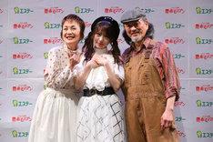 「2万人の鼓動 TOURSミュージカル『赤毛のアン』」制作記者発表会より。