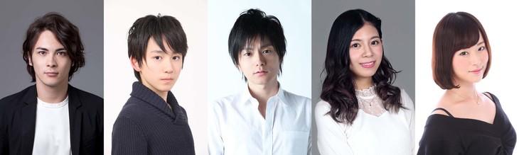 左から冨森ジャスティン、奥井那我人、松本慎也、天音みほ、花奈澪。