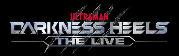 舞台「DARKNESS HEELS~THE LIVE~」ビジュアル