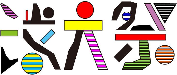 「渋大祭」ロゴ