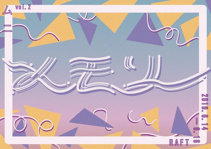 ムニ vol.2「メモリー」チラシ表